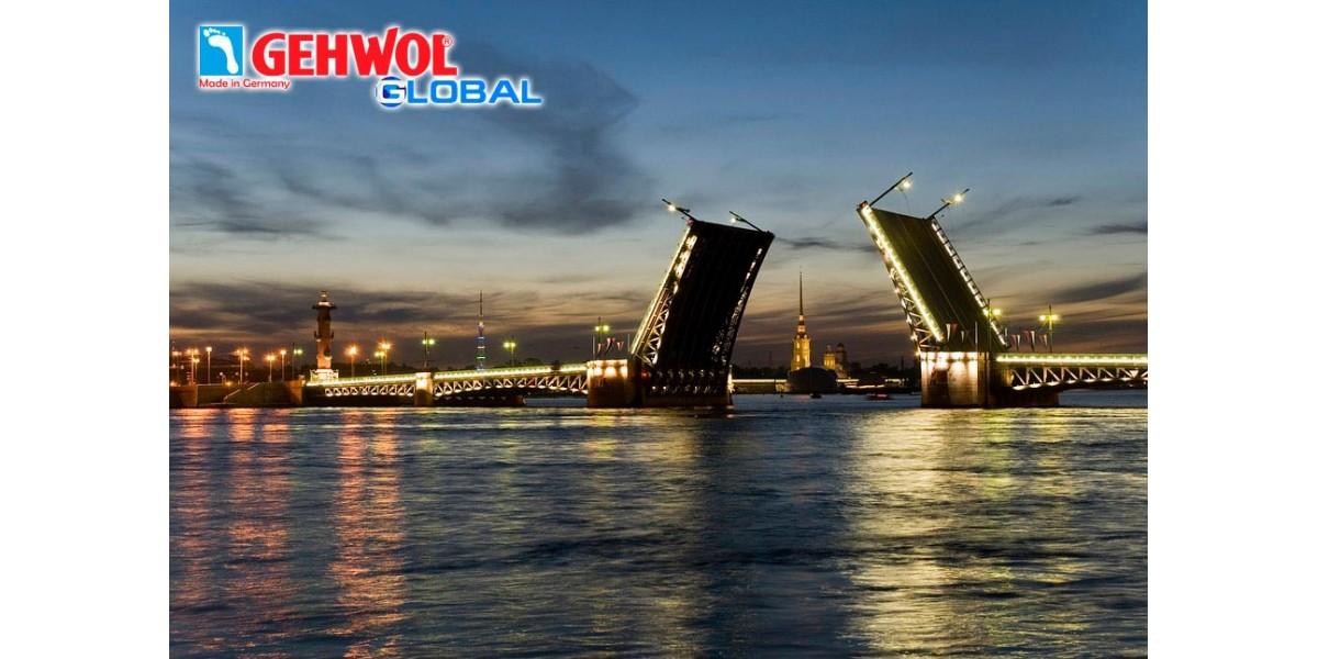 Санкт-Петербург, встречай Gehwol Global!