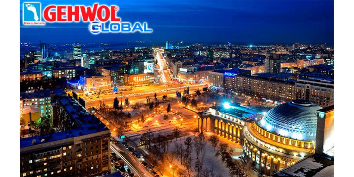 Новый город, новые друзья. Здравствуй, Новосибирск!